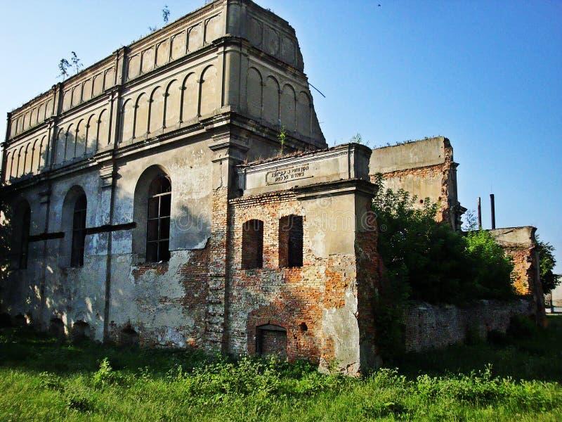 Synagoge in Brody, de Oekraïne stock fotografie