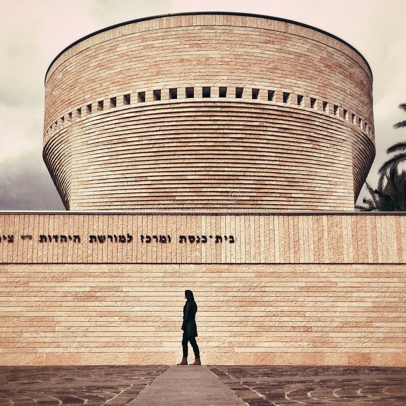 Synagoge in Tel Aviv royalty-vrije stock foto's