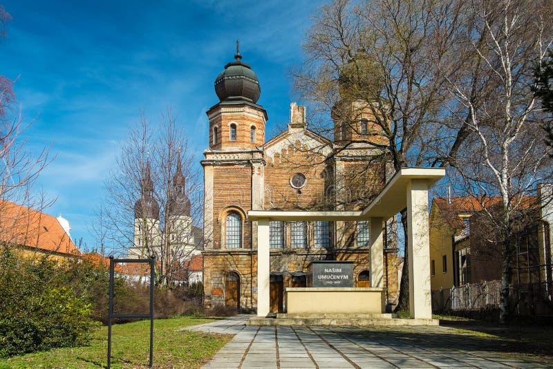 Synagoge in Trnava lizenzfreies stockfoto
