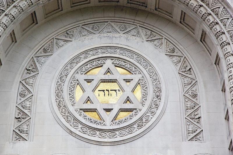 Synagoge van de Israelitische Argentijnse Congregatie in Buenos aires, Argentinië royalty-vrije stock afbeelding
