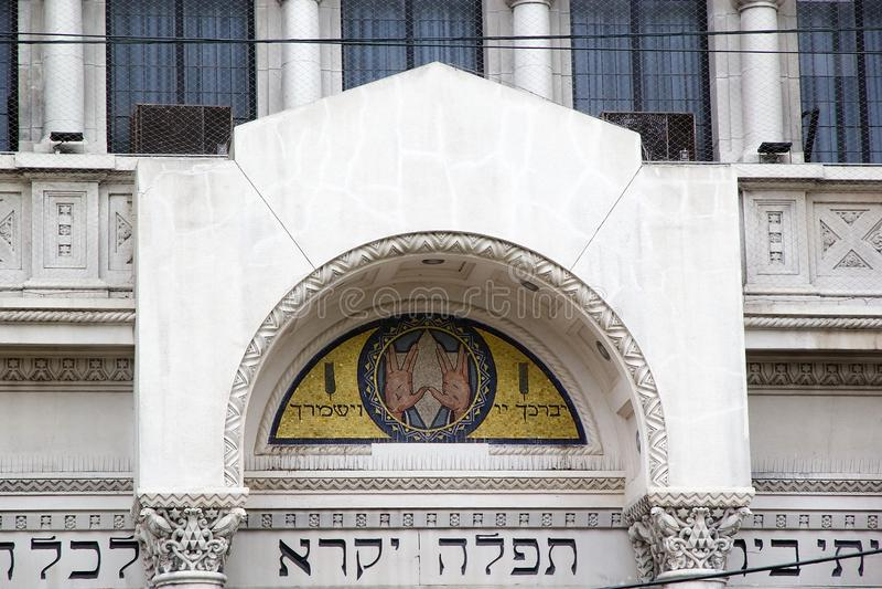 Synagoge van de Israelitische Argentijnse Congregatie in Buenos aires, Argentinië royalty-vrije stock foto's