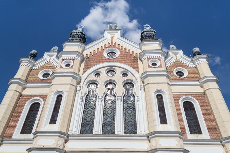 Synagoge van Satu Mare-stad stock fotografie
