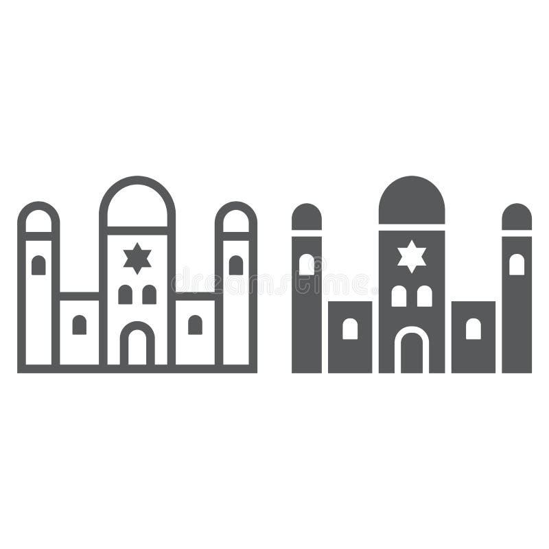 Synagogelijn en glyph pictogram, godsdienst en architectuur, Joods kerkteken, vectorafbeeldingen, een lineair patroon op a stock illustratie