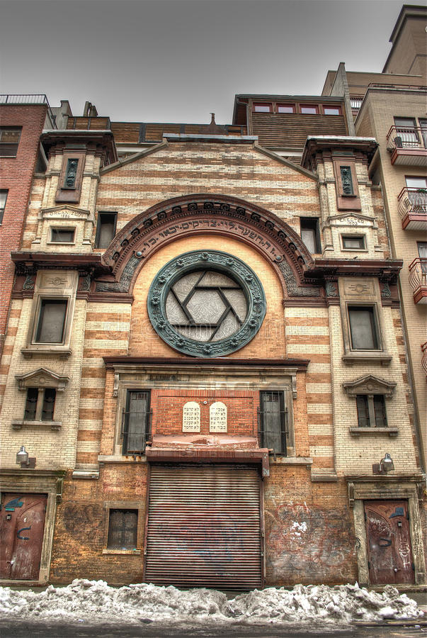 Synagogue royalty free stock images