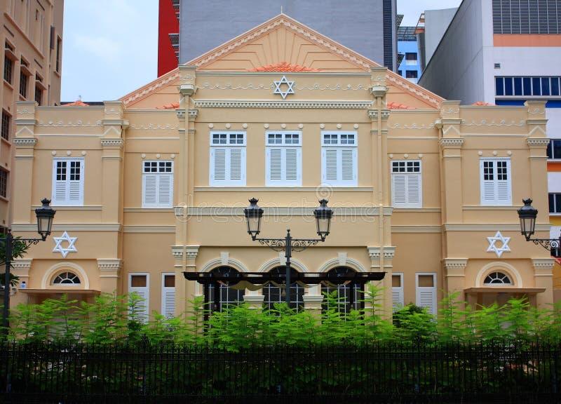 Synagogue images libres de droits