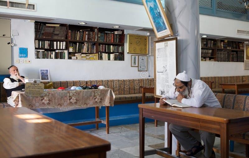 Synagogue photo libre de droits