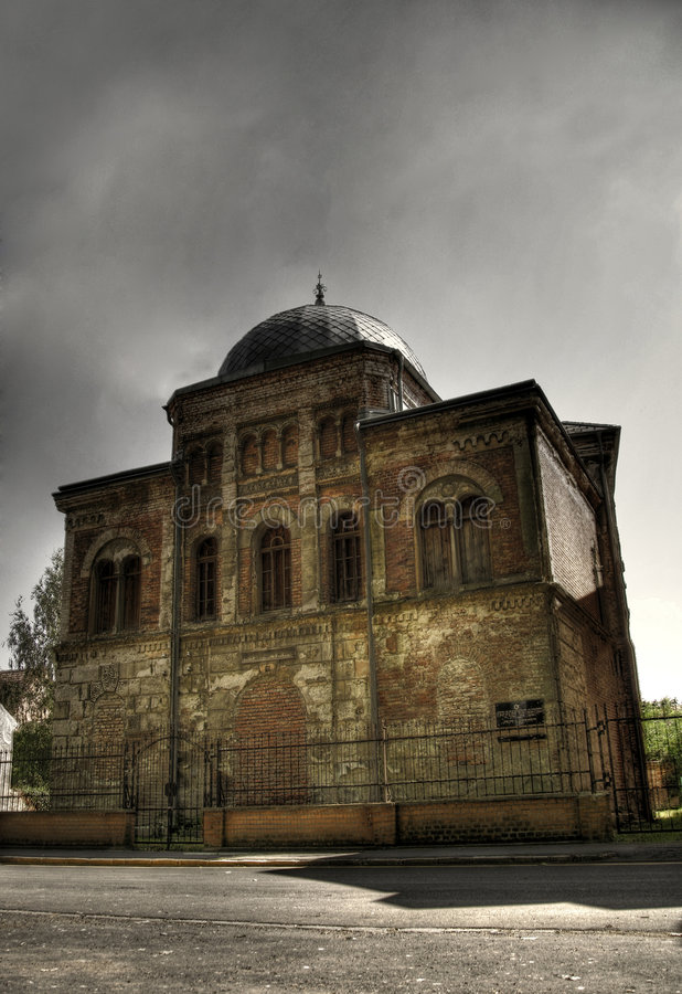 Synagogue royalty free stock photography