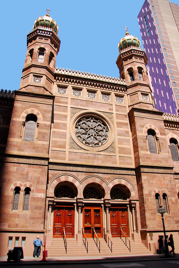 Synagogue centrale image stock