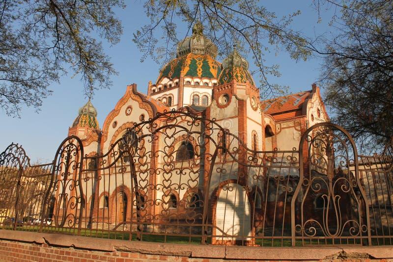 Synagogue dans Subotica photo stock