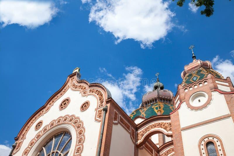 Synagogue de Subotica vue du fond pendant l'après-midi Également connu comme synagogue de Jakab et de Komor photographie stock libre de droits