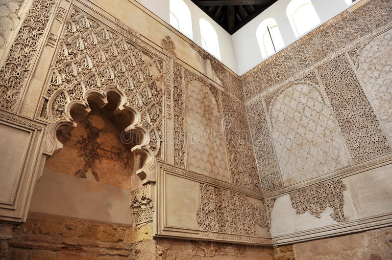 Synagogue in the Jewish Quarter of Cordoba, Spain royalty free stock photography