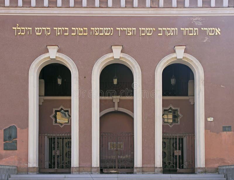 Synagogue juive construite en 1926-1927 image stock