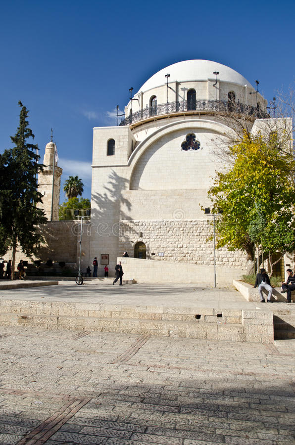 Synagogue in old city of Jerusalem royalty free stock image