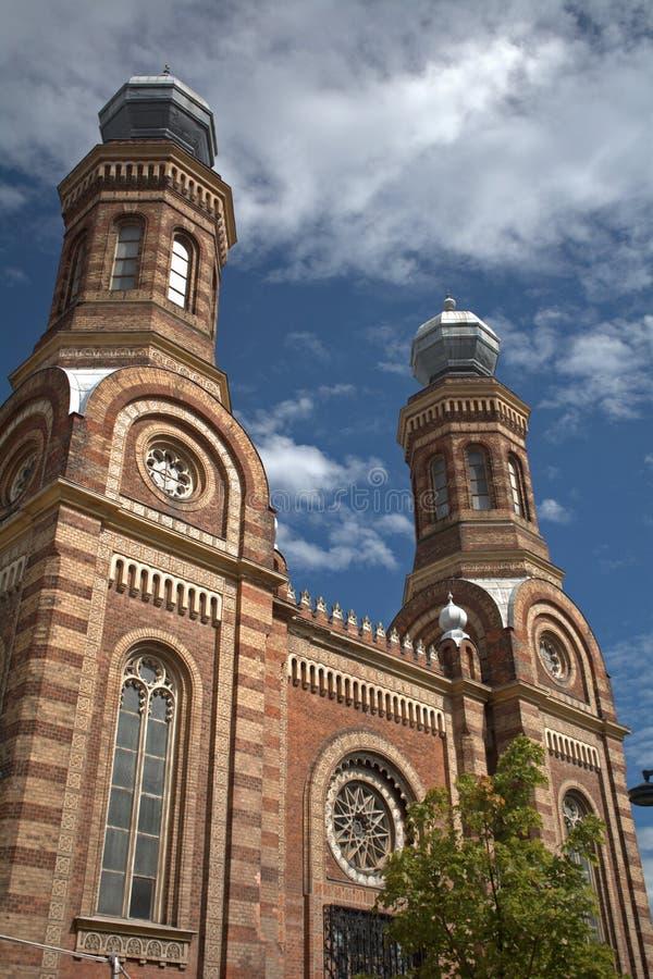 Synagogue, Szombathely, Hungary. Jewish Synagogue in Szombathely, Hungary royalty free stock images