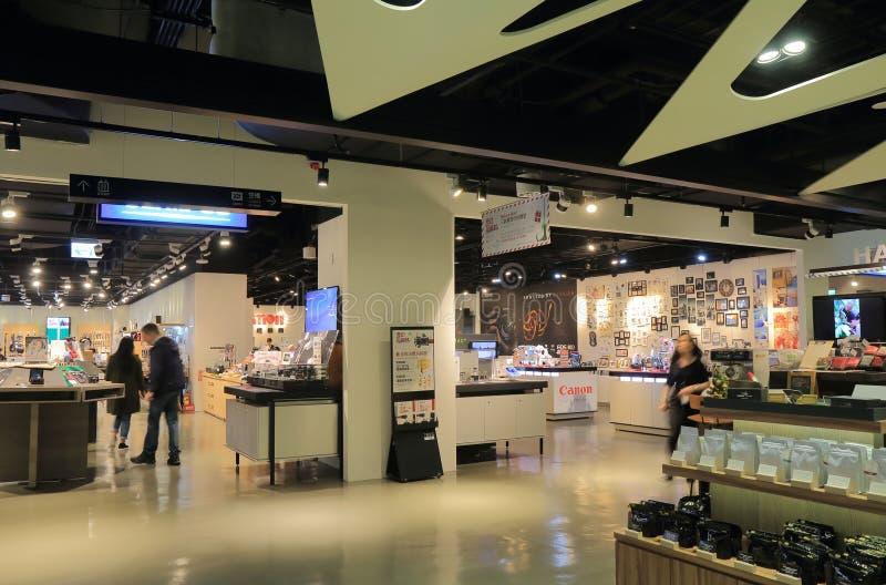 Syntrend shoppinggalleria Taipei Taiwan arkivbild