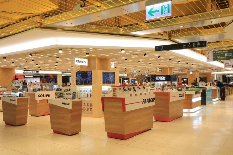 Syntrend shoppinggalleria Taipei Taiwan arkivbilder