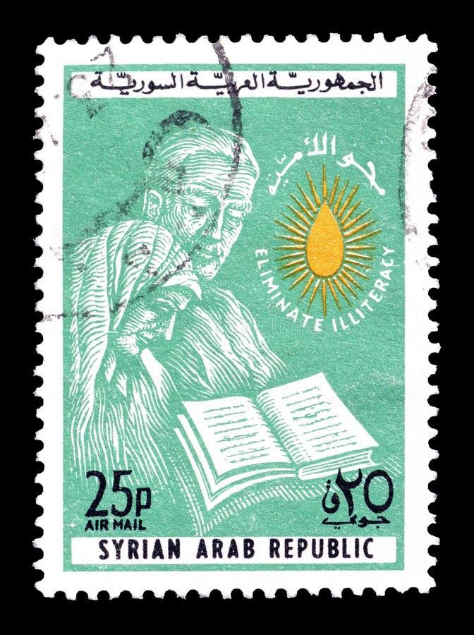 Syria na znaczkach pocztowych obraz royalty free