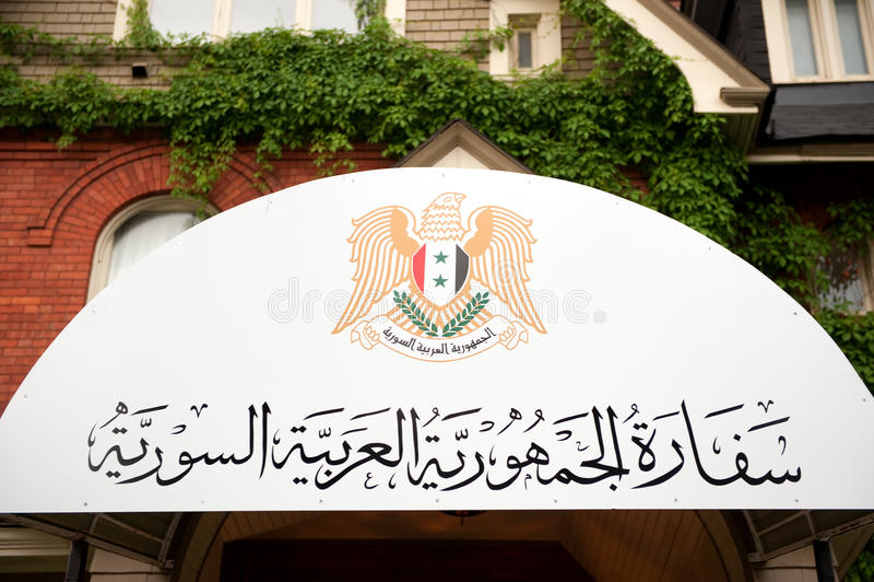 Syrische Botschaft in Ottawa stockbild