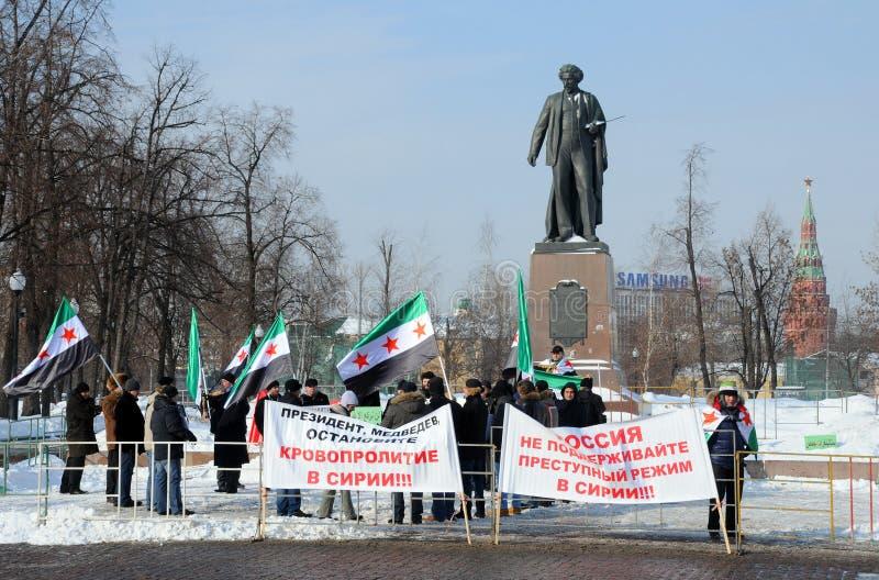 Syrische Protesteerders in Moskou royalty-vrije stock afbeeldingen
