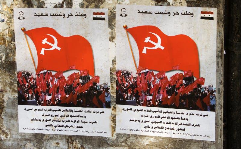 Syrisches Plakat der kommunistischen Partei stockfotografie
