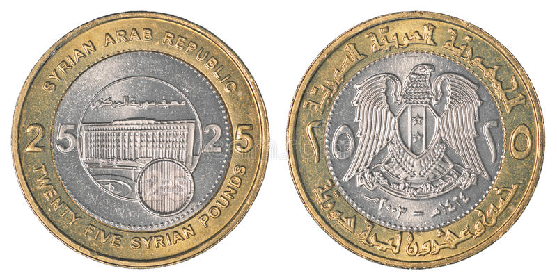 25 Syryjska funtowa moneta obraz royalty free