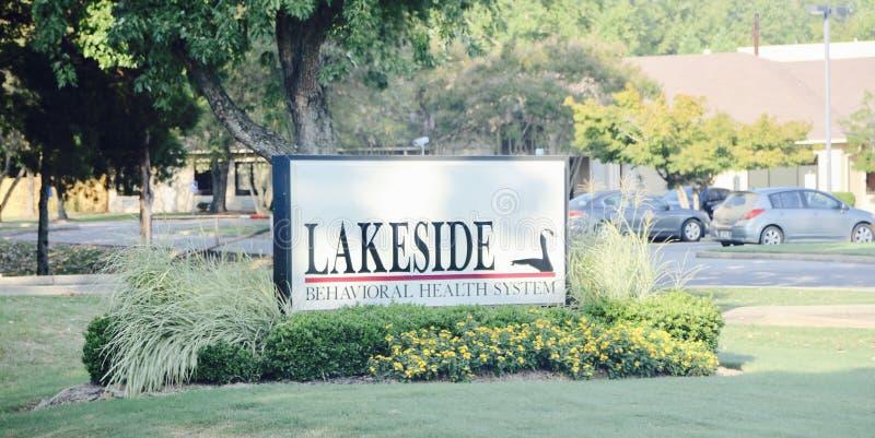 Système comportemental de santé de Lakeside, Memphis, TN photographie stock