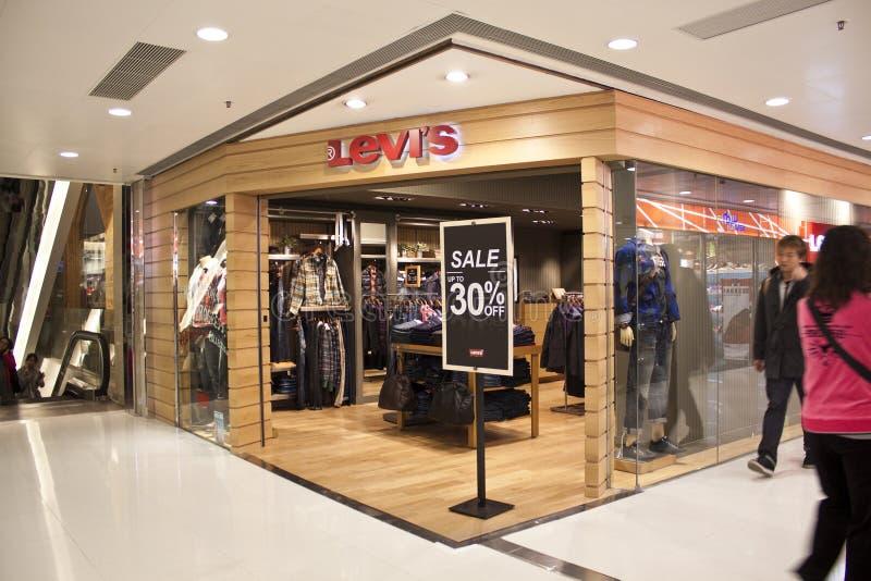 Système de Levis à Hong Kong image stock