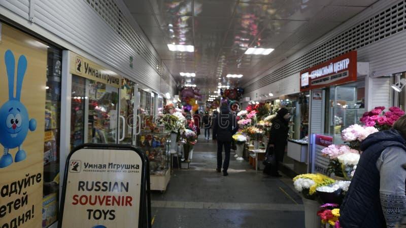 Syst?me de fleur vladivostok Primorye Russie photographie stock libre de droits