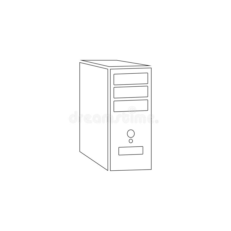 System unit of a computer. flat vector icon vector illustration