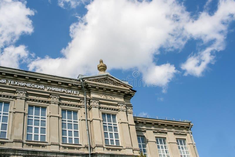 Syzran `, Ryssland-Augusti, 16,2016: Övrehörnet av fasaden av universitetbyggnaden mot blå himmel royaltyfri bild
