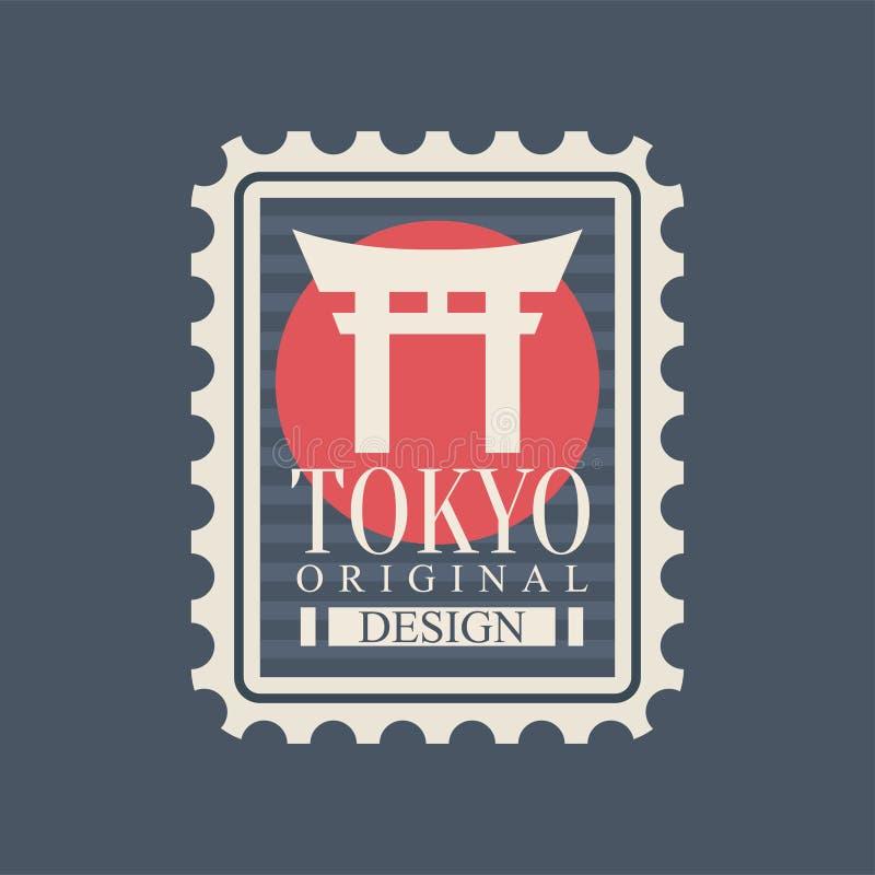 Szablon znaczek pocztowy z najwięcej sławnego punktu zwrotnego Tokio Symbol Torii brama na czerwonym okręgu Stolica Japonia ilustracja wektor