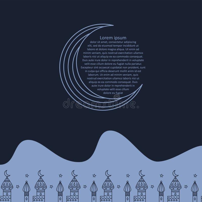 Szablonu islamu tła wektorowego projekta języka arabskiego karty islamska ilustracja royalty ilustracja