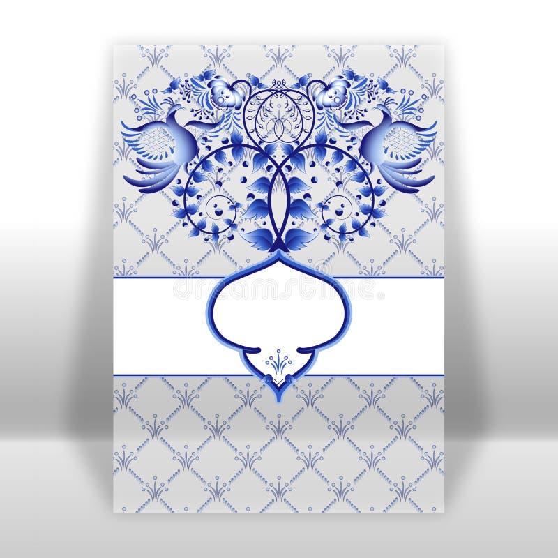 Szablonu zaproszenie z błękitnym ornamentem z, kartka z pozdrowieniami lub Imitacja Chiński porcelana obraz ilustracji