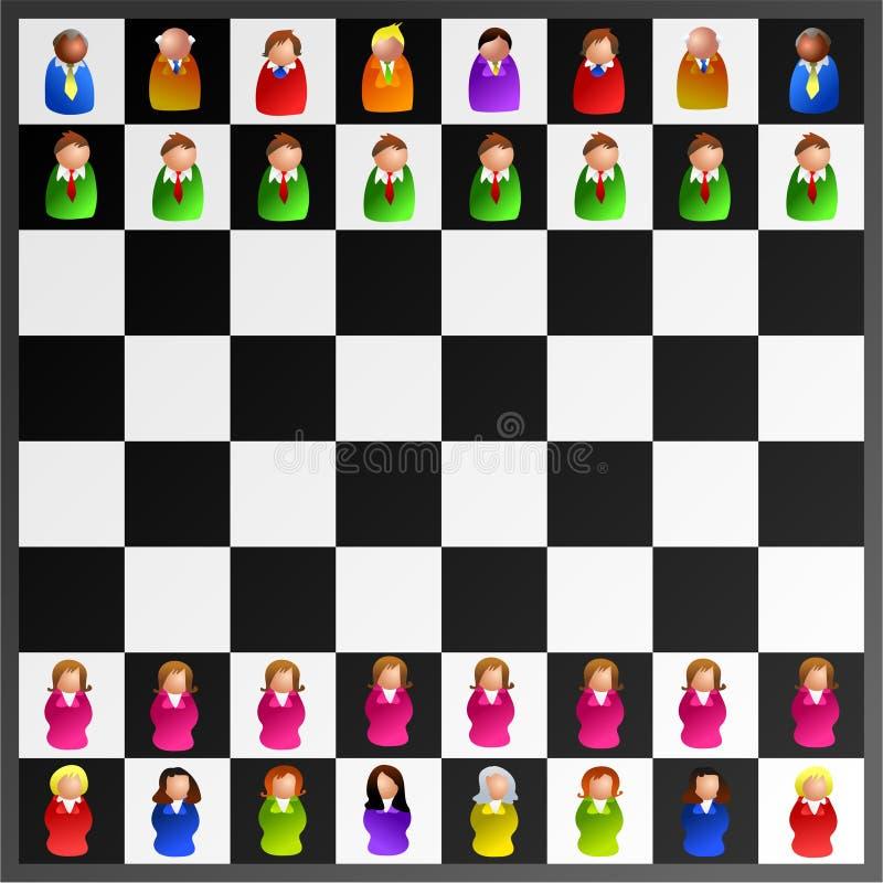 szachy władzy wykonawczej ilustracja wektor