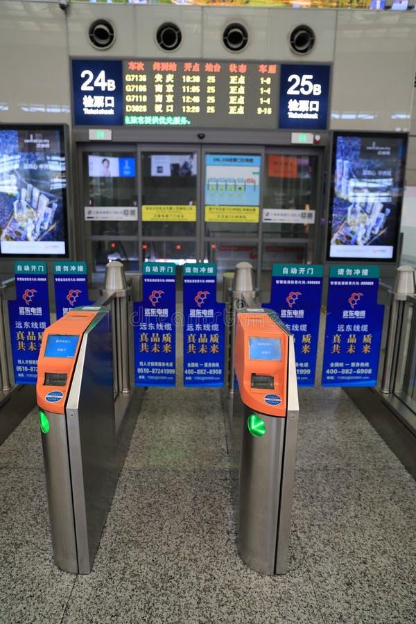 Szanghaj Hongqiao staci kolejowej Biletowy czek obrazy royalty free