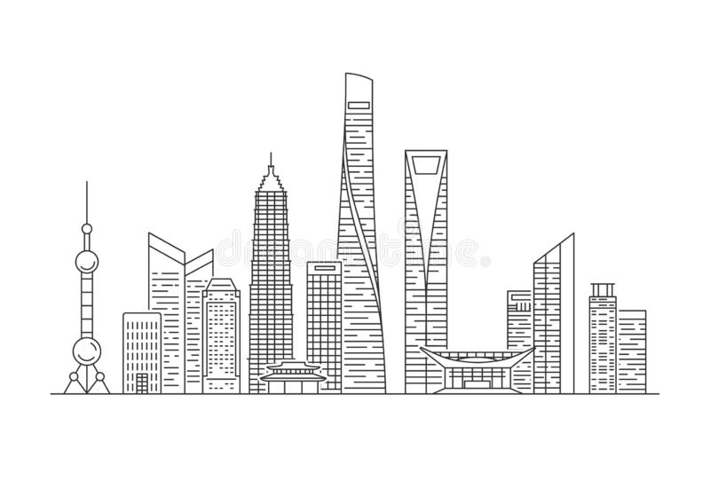 Szanghaj miasta linia horyzontu royalty ilustracja