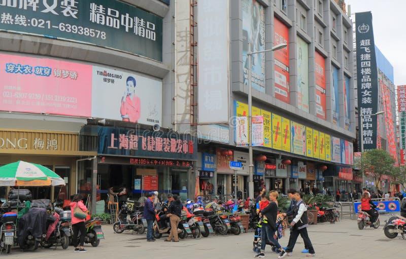 Szanghaj Qipu Lu ubrania targowy Chiny zdjęcia royalty free
