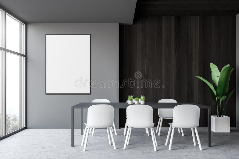 Szara i drewniana jadalnia z plakatem ilustracja wektor