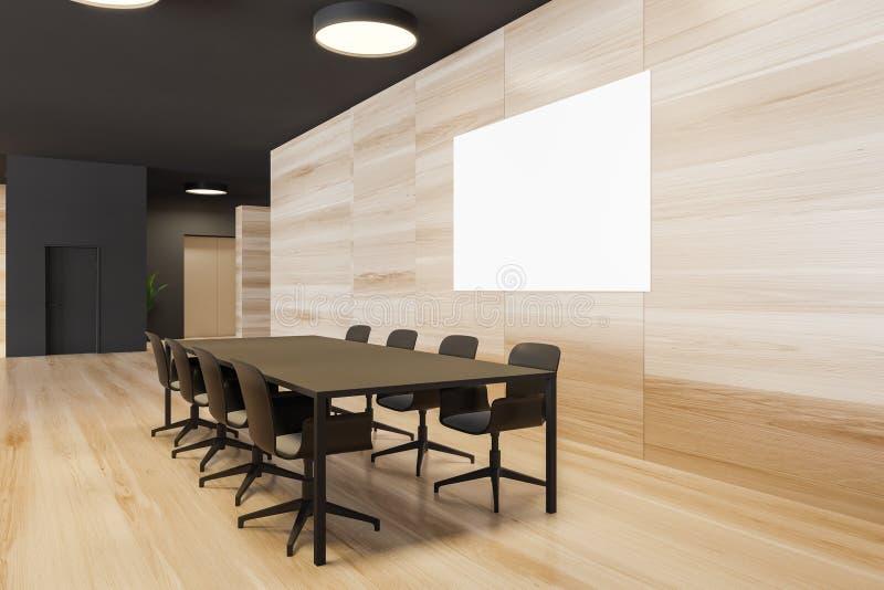 Szara i drewniana sala konferencyjna, plakat poziomy ilustracja wektor