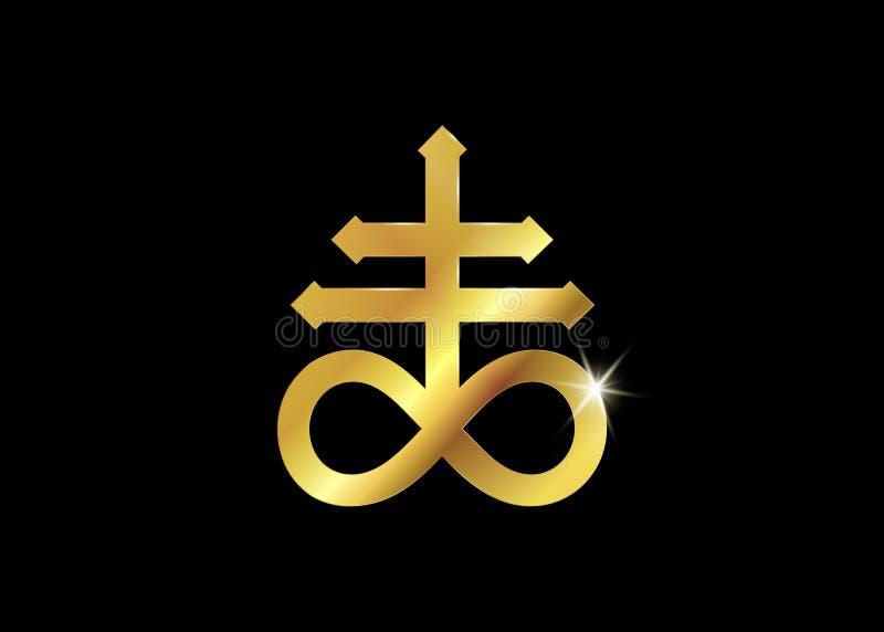 Szatanu krzyż, lewiatanu Przecinający alchemical symbol siarczanego, kojarzonego z dla brimstone piekło i pożarniczym ilustracja wektor