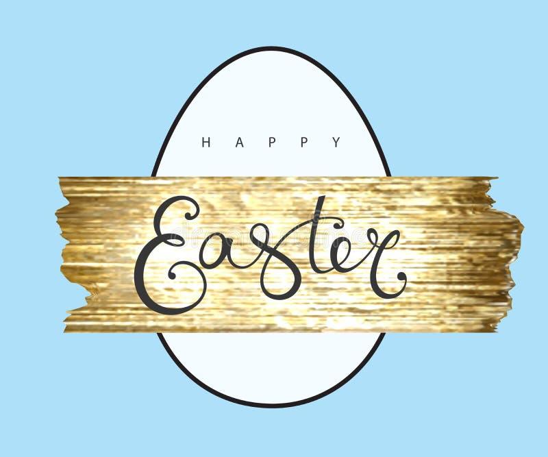 Szczęśliwa Wielkanocna karta z literowaniem, złocista farba, jajko ilustracja wektor