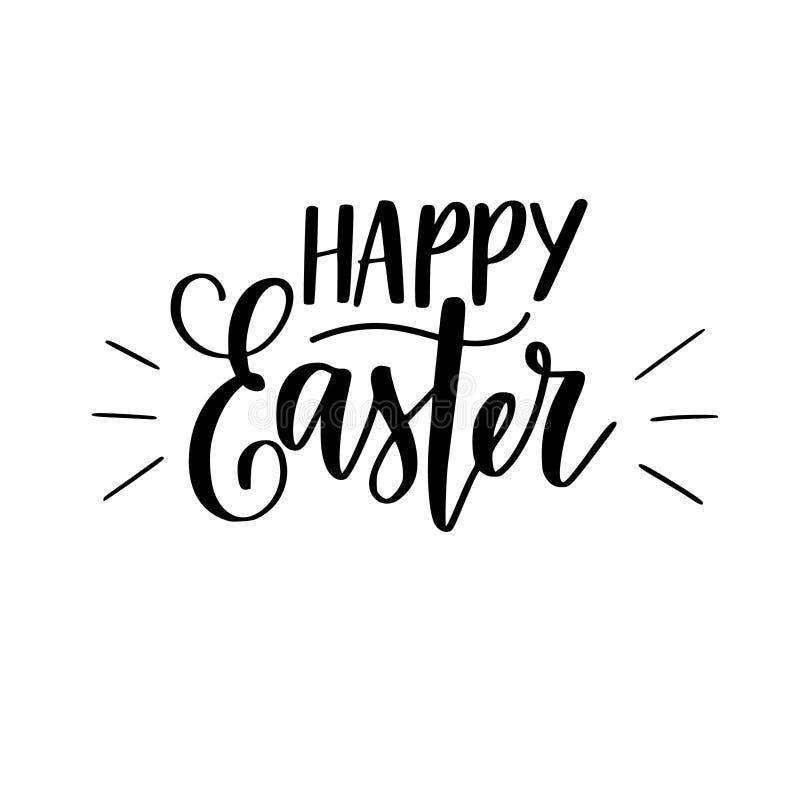 Szczęśliwej Wielkanocnej wektorowej cyfrowej szczotkarskiej kaligrafii Chrześcijańskiej wiosny wakacyjny projekt ilustracja wektor