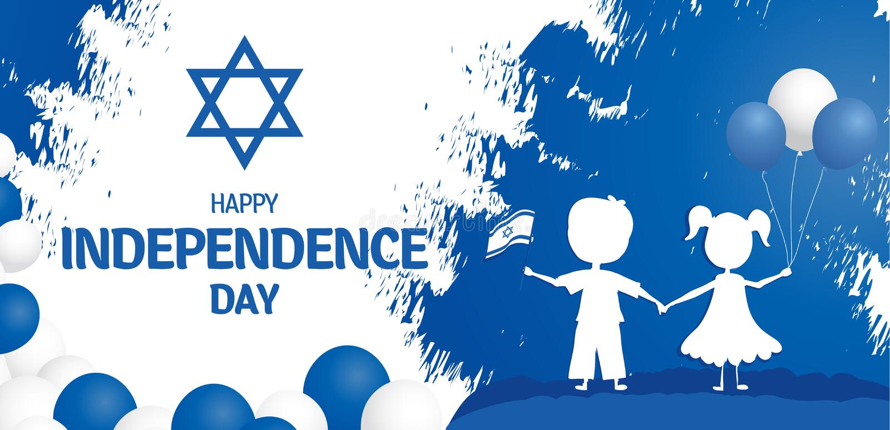 Szczęśliwy dzień niepodległości Izrael Izrael świąteczny dzień na Kwietniu 19 ilustracja wektor