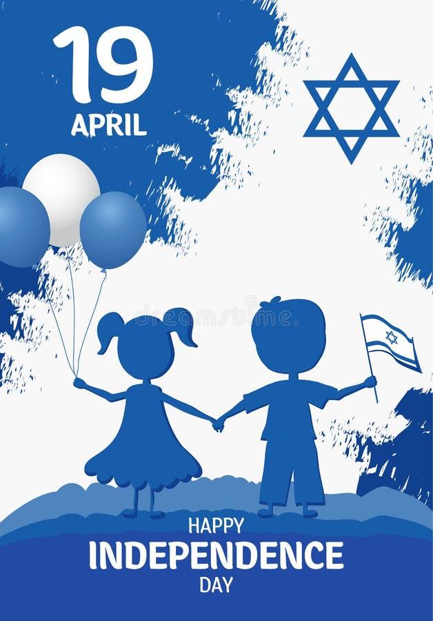 Szczęśliwy dzień niepodległości Izrael Izrael świąteczny dzień na Kwietniu 19 royalty ilustracja