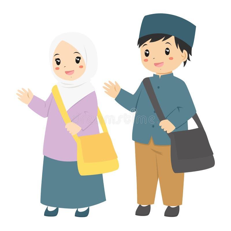 Szczęśliwy Muzułmański chłopiec i dziewczyny wektor ilustracja wektor
