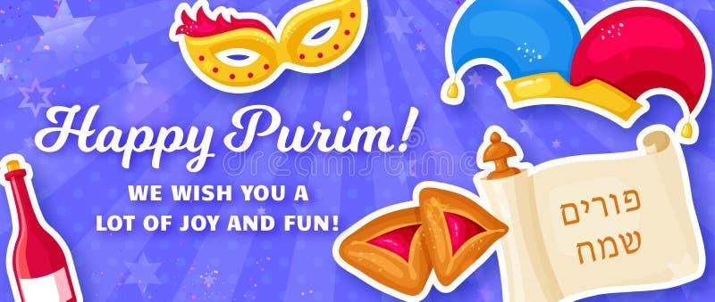 Szczęśliwy Purim - powitanie sztandar dla Żydowskiego wakacje wektor ilustracji