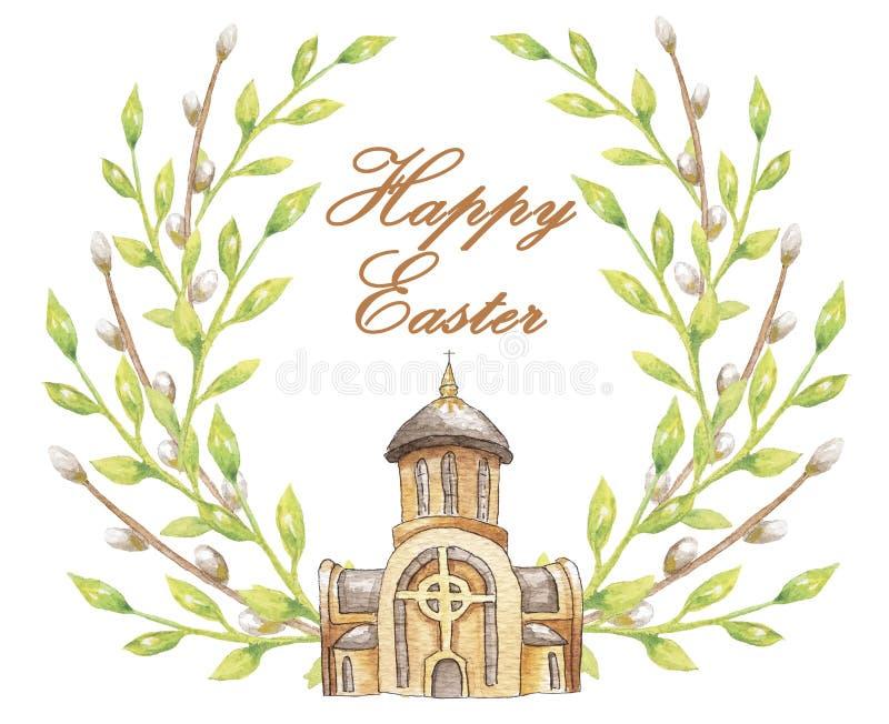 Szczęśliwy Wielkanocny Nowy Ukraiński grecki kościół katolicki odizolowywający w białej ramie zieleni gałąź dla i tle pocztówki l royalty ilustracja