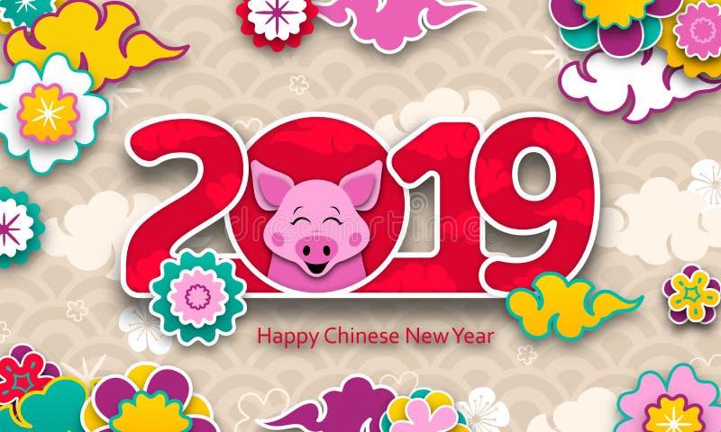 Szczęśliwa azjata karta dla Chińskiego nowego roku 2019, kreskówki świnia, Chmurnieje ilustracja wektor
