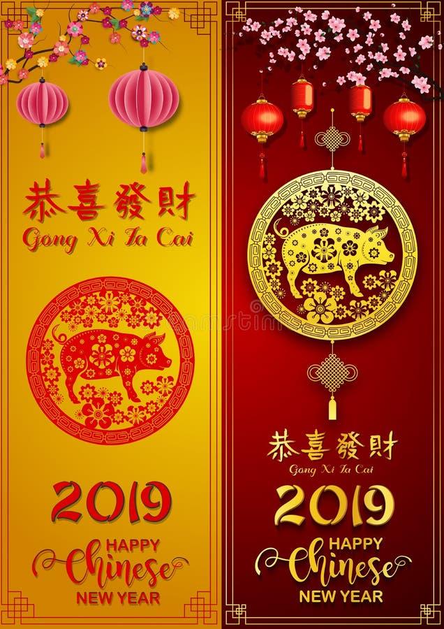 Szczęśliwa Chińska nowego roku 2019 karta Rok świnia royalty ilustracja