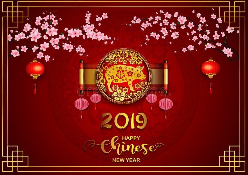 Szczęśliwa Chińska nowego roku 2019 karta Rok świnia ilustracja wektor